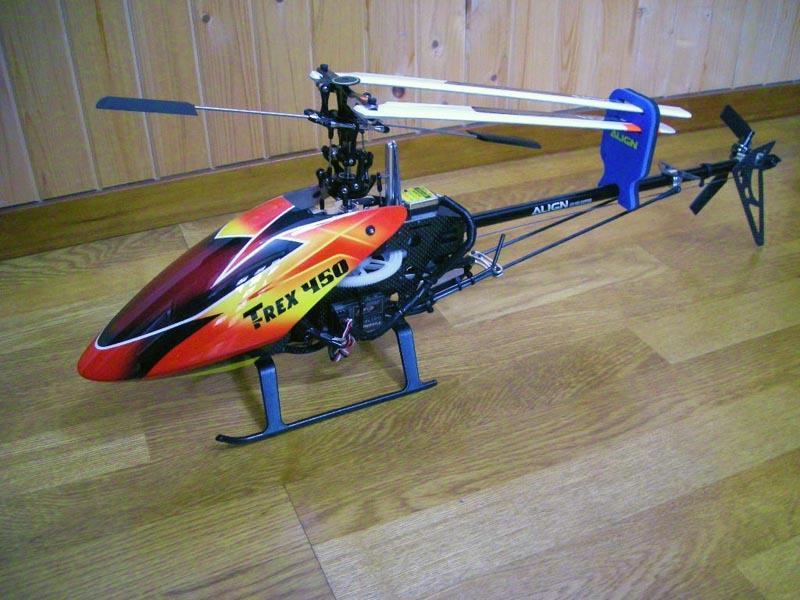 Trex4510pro