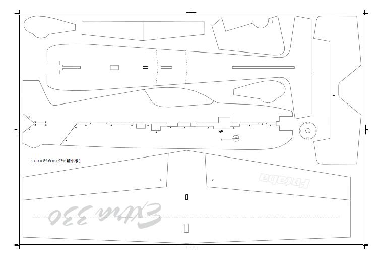 紙 折り紙 : 紙飛行機折り方 簡単 : divulgando.net