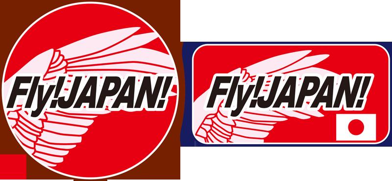 Flyjapan_2